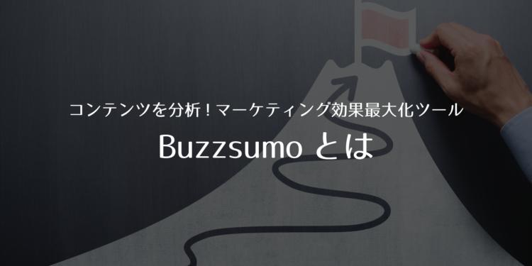 ブログの画像2
